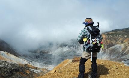 Mt. Adatara trailhead (100 Famous Japanese Mountains)